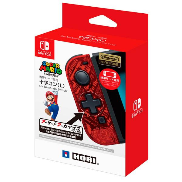 HORI 瑪利歐 特仕 手提模式專用十字控制器(L) Nintendo,switch,hori,joy-con,十字鍵,瑪利歐,手把,單支,紅色,薩爾達