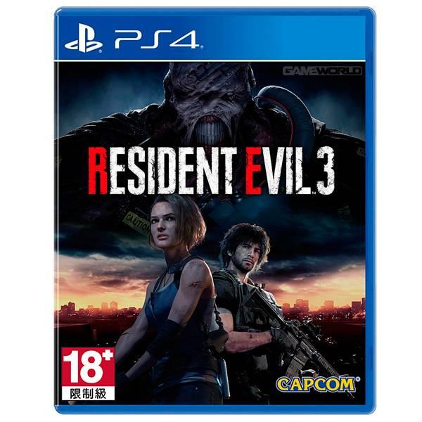 PS4 惡靈古堡 3 重製版 / 一般版 / 台灣代理 中文版 預購,PS4,Resident Evil,惡靈古堡,重製版,中文版,恐怖,射擊
