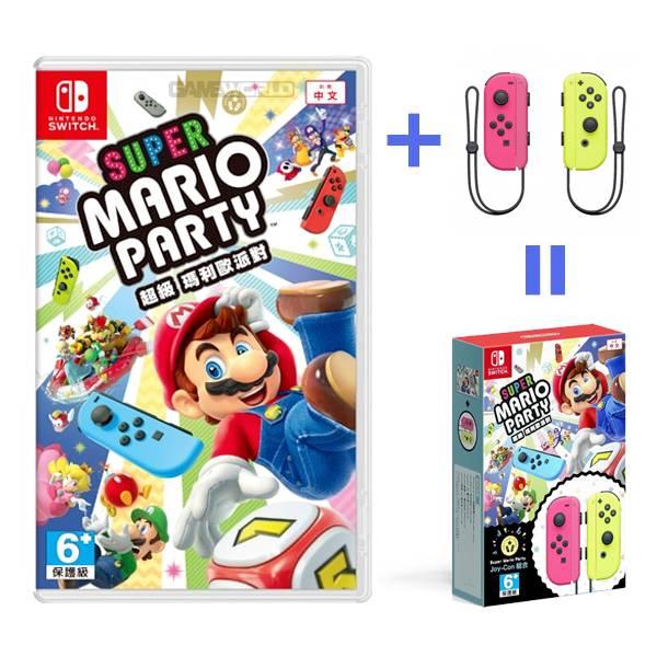 NS 超級瑪利歐派對 + 手把同捆組 / 台灣代理 中文版 / Super Mario Party / Nintendo Switch NS,任天堂,Nintendo,Switch,超級瑪利歐派對,中文版,同捆,Party,超級瑪利歐,派對