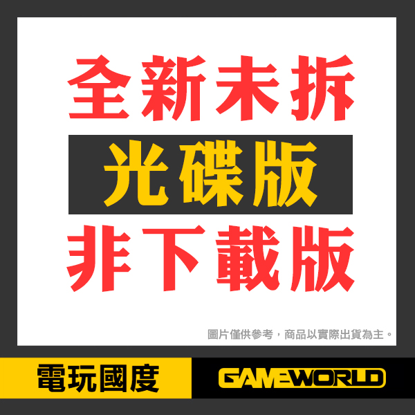 PS4 莎木 I & II  / 中文版 PS4,莎木 I & II,亞洲,中文版,莎木