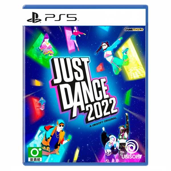 【預購】PS5 舞力全開 2022 / 中文 / Just Dance 2022 NS,舞力,全開,just,dance,2021,2022,節奏,音樂,PS4,PS5,XBOX