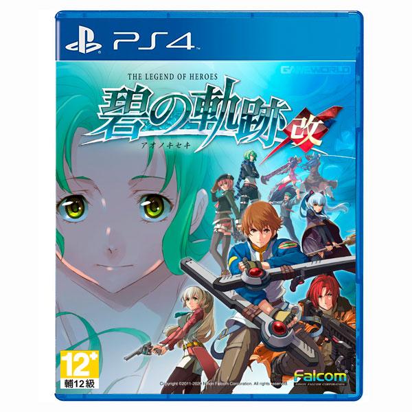 PS4 英雄傳說 碧之軌跡:改 / 中文版 預購,PS4,PSV,英雄傳說,碧之軌跡,重製,RPG,中文,培育,閃之軌跡,PSP