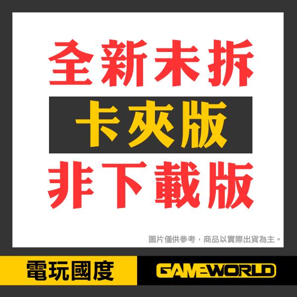 NS 機甲戰魔 DAEMON X MACHINA / 中文版 / デモンエクスマキナ 機甲戰魔,預購,NS,DAEMON X MACHINA,中文版,デモンエクスマキナ,機甲,機人,DAEMON,Nintendo,Switch