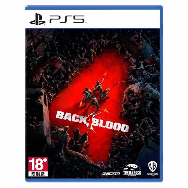 PS5 喋血復仇 / 中文 一般版 PS5,PS4,XSX,喋血復仇,惡靈勢力,第一人稱射擊,殭屍,中文