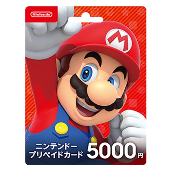 任天堂 Nintendo 日本 點數卡 5000 點 円 NS eshop ※ 日本帳號專用 ※ DS 3DS 2DS Switch 任天堂,Nintendo,日本,點數卡,5000,NS,eshop,日本帳號,DS,SWITCH