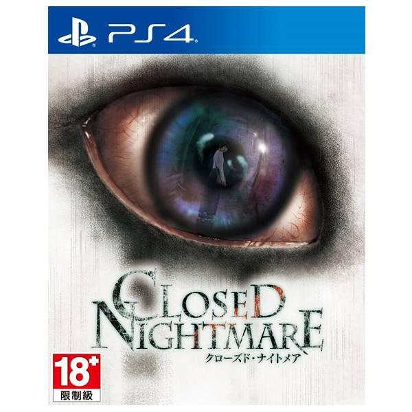 PS4 CLOSED NIGHTMARE 封閉的夢魘 ※ 中文版※  NS,CLOSED NIGHTMARE 封閉的夢魘,中文版,CLOSED NIGHTMARE,封閉的夢魘,PS4