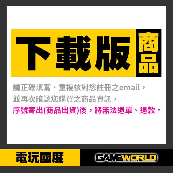 XBOX 邊緣禁地3 次世代版  / 中文 終極版 / 下載版 XSS,XSX,XBOX,邊緣禁地3,次世代版,2K,射擊,終極版,多人,奪寶