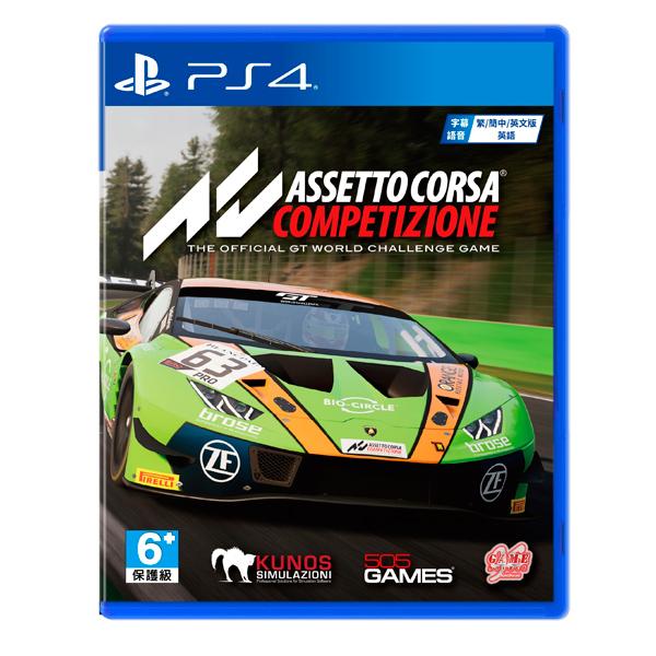 PS4 神力科莎 出賽準備 競爭 / 中文版 / Assetto Corsa Competizione PS4,出賽準備競爭,Assetto Corsa Competizione,中文版,賽車,ACC,AC,神力科莎,神力,科莎