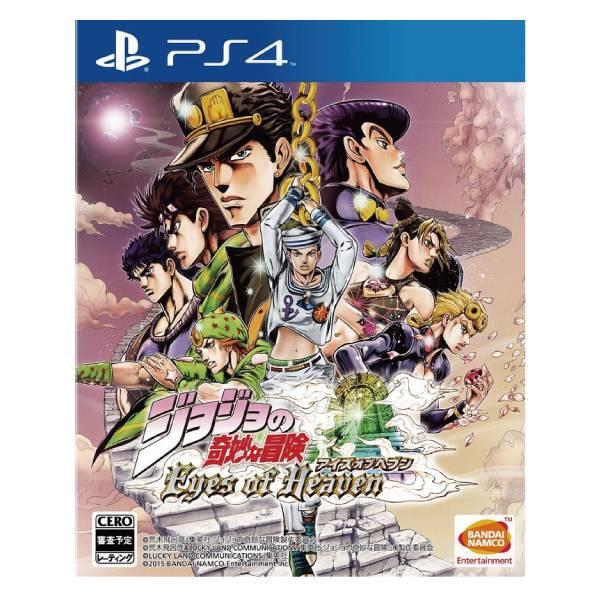 PS4 JOJO 的奇妙冒險 天國之眼*中文版* PS4,JOJO 的奇妙冒險,天國之眼,中文版,JOJO