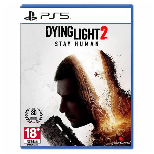 【預購】PS5 垂死之光 2 堅守人類身份 / 中文版 / Dying Light 2 Stay Human PS4,中文版,垂死之光,垂死之光2,國際版,生存,殭屍,垂死之光 2 堅守人類身份,Dying Light 2 Stay Human