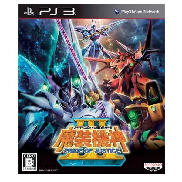 PS3 超級機器人大戰 OG 魔裝機神 3 亞日版