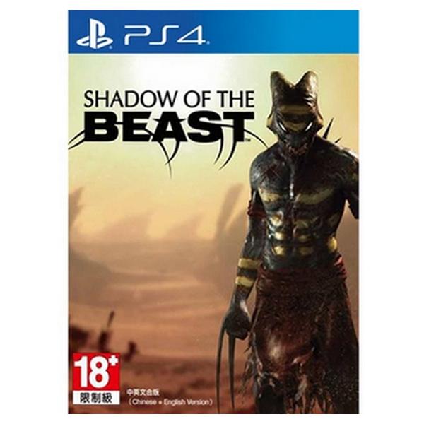 PS4 異獸王國*中文版*Shadow of the Beast PS4,異獸王國,中文版,Shadow of the,Beast