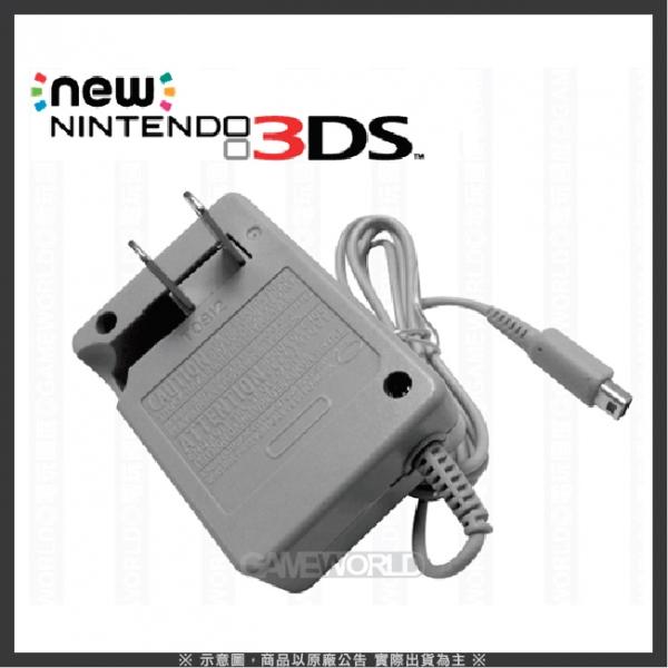 【充電 變壓器】NEW 3DS LL XL 通用※ 可加購 硬殼包 TPU殼 充電器,變壓器,火牛,NEW 3DS LL,XL,HORI,GAMETECH,硬殼包,鋼化