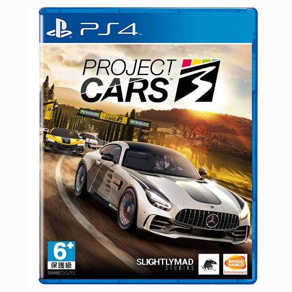 【預購】PS4 賽車計畫 3 / 中文版 / Project CARS 3 PS4,賽車計畫,賽車計畫3,賽車,萬代,Project CARS 3,中文,改裝