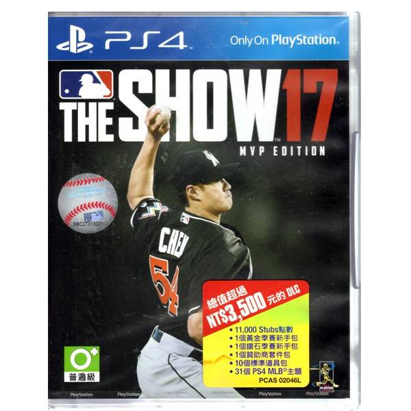 PS4 美國職棒大聯盟 17【MVP 黃金限定版】亞英版*MLB The Show 17 PS4,美國職棒大聯盟 17,亞英版,MLB The Show 17