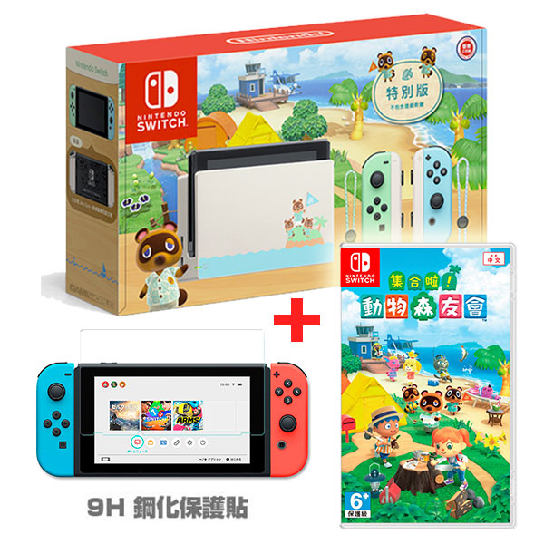 3ds 限量 版