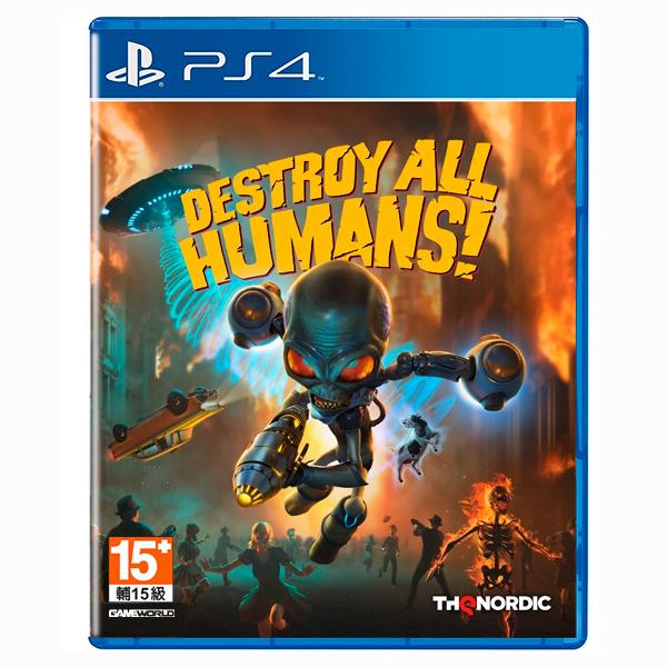 【預購】PS4 毀滅全人類 / 簡中英文版 PS4,毀滅全人類,惡搞,外星人,中文,簡中,動作,冒險