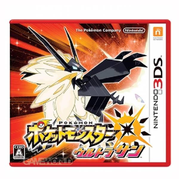 3DS 精靈寶可夢 究極之 日 ※ 中文版 日本機專用 ※  Pokémon Ultra Sun / Moon 3DS,精靈寶可夢,究極之日,月,中文版,Pokémon Ultra,Sun,Moon