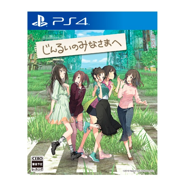 PS4 致全人類 / 純日版 / じんるいのみなさまへ 預購,PS4,末日,探索,生存,女生,探險,RPG,中文版