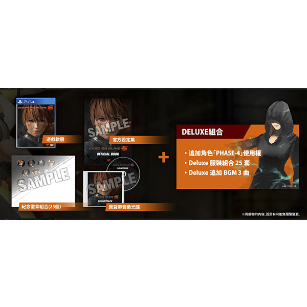PS4 生死格鬥6  ※ 中文版 Collector's Edition ※ Dead or Alive 6 PS4,生死格鬥,3D,中文版,對戰格鬥,DEAD OR ALIVE,