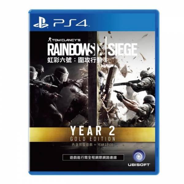PS4 虹彩六號 圍攻行動 Year 2 黃金版*中文版*Tom Clancy's Rainbow Six Siege PS4,虹彩六號,圍攻行動,黃金版,中文版,Tom Clancy's Rainbow Six Siege,gold