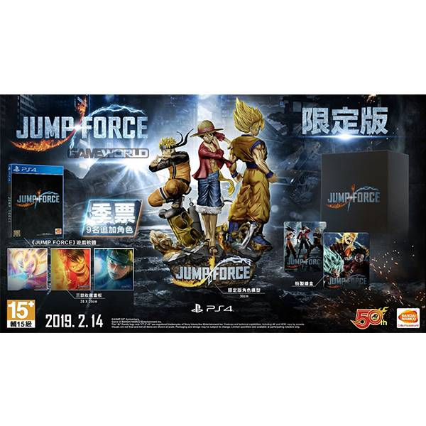 PS4 JUMP FORCE // 中文 限定版 //   PS4,JUMP,限定版,週刊少年 Jump,航海王,火影忍者,七龍珠,JUMP FORCE,中文版