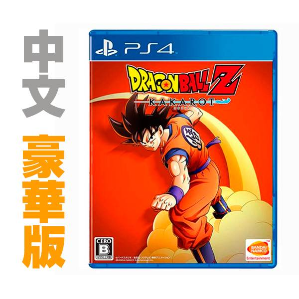 PS4 七龍珠 Z 卡卡洛特 / 中文版 / 豪華版 PS4,七龍珠,悟空,火影忍者,賽亞人,中文版,RPG,動作,故事