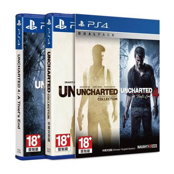 PS4 秘境探險 完整包 中文版 PS4,秘境探險,秘境探險2,秘境探險3,秘境探險4,秘境,探險