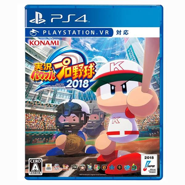 【二手】PS4 實況野球 2018 / 支援VR / 日版 2手,寄賣,中古,二手,PS4,實況野球,2018,棒球,實況野球2018,VR