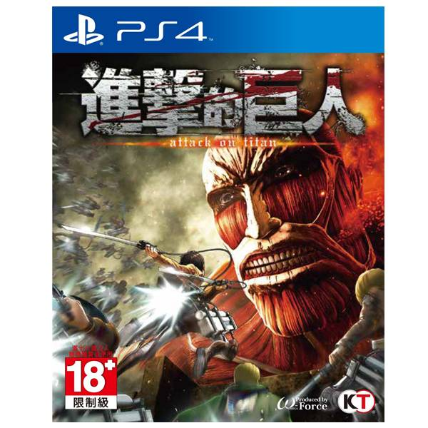 【二手】PS4 進擊的巨人 ※ 中文版 ※ Attack on Titan 2手,寄賣,中古,二手,進擊的巨人,中文版,Attack on Titan