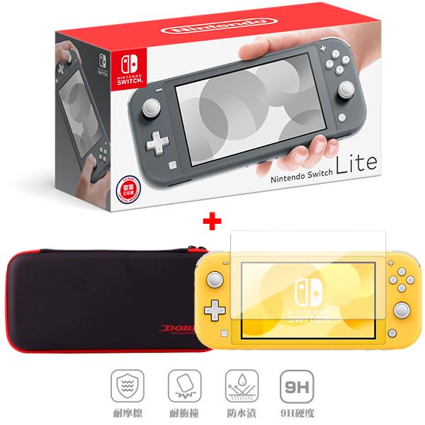 NS Lite 灰色 + DOBE 收納包組+鋼化保護貼 / 輕量版 主機 / Nintendo Switch 台灣公司貨 任天堂,Switch,Nintendo,NS,預購,寶可夢,劍,盾,台灣公司貨,Lite,輕量版,Nintendo,Switch