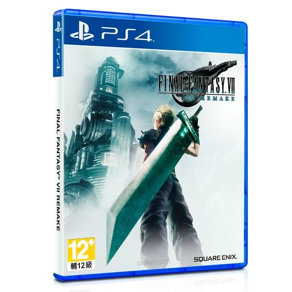 【預購】PS4 Final Fantasy VII 太空戰士7 重製版 最終幻想/ 中文版  預購,PS4,Final Fantasy VII,最終幻想,重製版,FF,太空戰士,Final Fantasy,VII,中文版,太空戰士7,最終幻想7