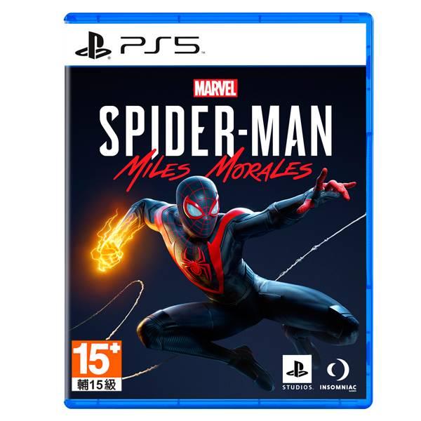PS5 漫威蜘蛛人 邁爾斯摩拉斯 / 中文版 PS5,PS4,電影,劇情,蜘蛛人,邁爾斯摩拉斯,獨佔,中文,升級,首發