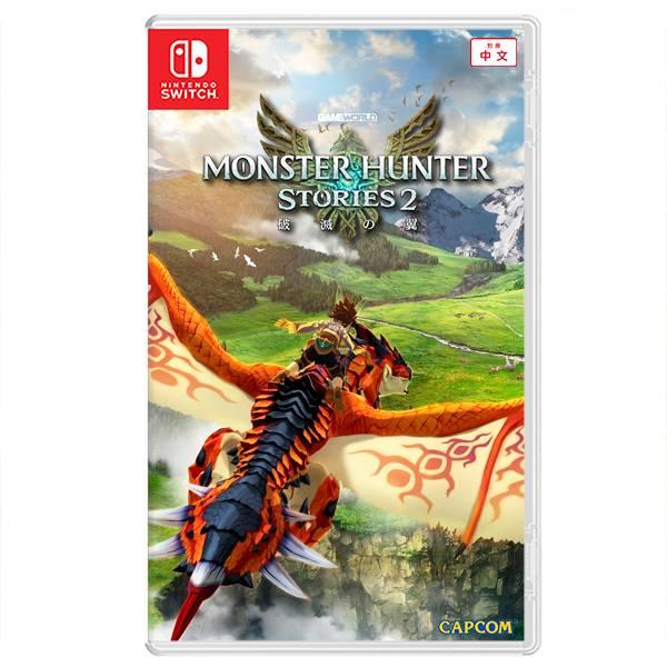 NS 魔物獵人 物語 2:破滅之翼 / 中文版 NS,魔物獵人 物語 2,魔物獵人,破滅之翼,RPG,魔物騎士,中文