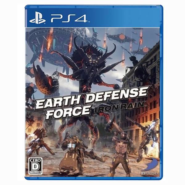 PS4 地球防衛軍 槍林彈雨 // 中文版 // Earth Defense Force: Iron Rain PS4,地球防衛軍,槍林彈雨,射擊,外星人,怪獸,第三人稱,預購,EDF,2019