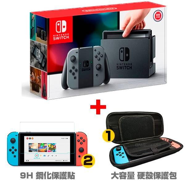 NS 紅藍 / 灰灰色手把 主機 + 硬殼包 鋼化保護貼 / 台灣代理公司貨 / 任天堂 Nintendo Switch  任天堂,SWITCH,NINTENDO,NS,Nintendo SWITCH,公司貨,台灣,代理,switch 主機,主機