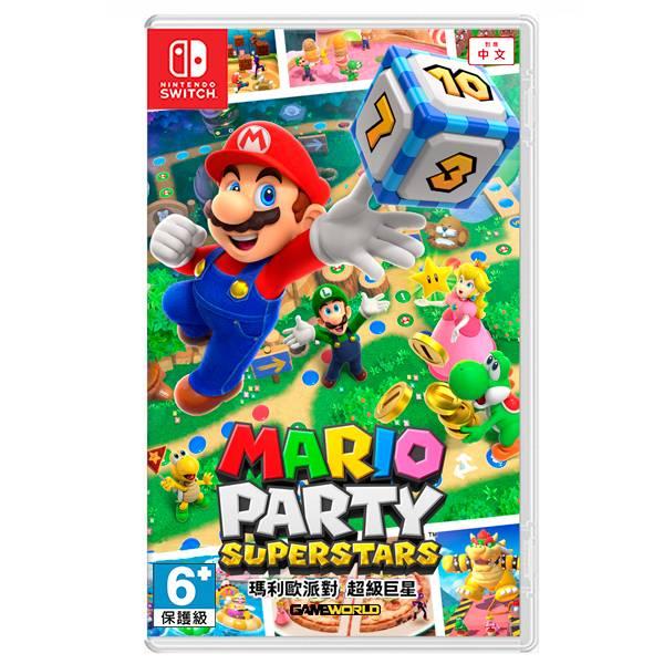 【預購】NS 瑪利歐派對 超級巨星 / 中文版 / Nintendo Direct 預購,NS,瑪利歐派對,超級巨星,超級瑪利歐派對,多人同樂,派對,Nintendo Direct