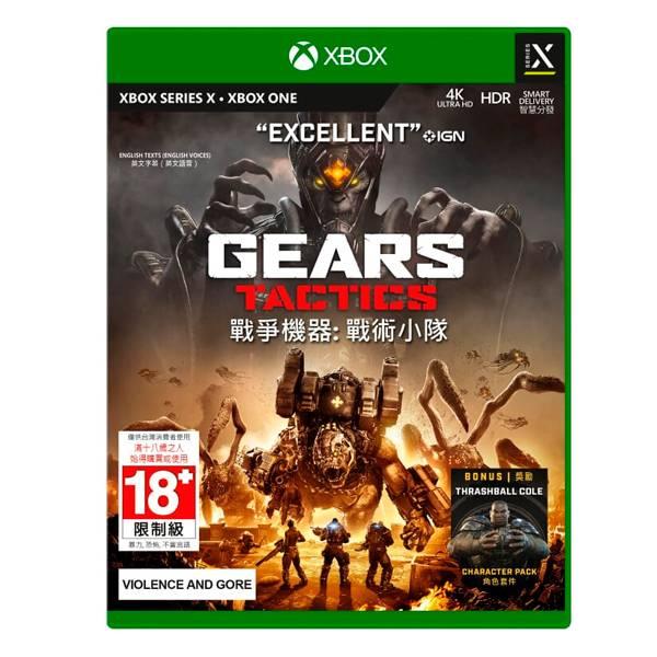 XBOX 戰爭機器 戰術小隊 Gears Tactics / 簡中文英版 XSX,XBOX ONE X,射擊,策略,模擬,戰爭機器,士官長,簡體,中文,戰術小隊