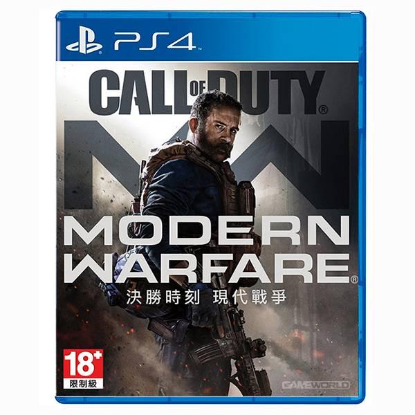 【預購】PS4 決勝時刻:現代戰爭 / 中文 一般版  預購,PS4,決戰時刻,現代戰爭,中文版,一般版,槍戰,Call of Duty,槍,COD