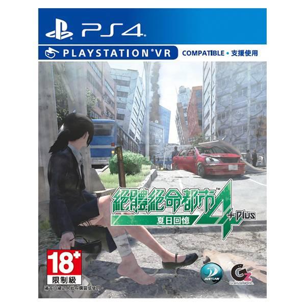 PS4 絕體絕命都市 4 Plus:夏日回憶 / 中文版 PS4,預購,絕體絕命都市,Plus,日文版,夏日回憶,VR,地震,求生