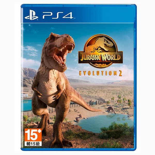【預購】PS4 侏羅紀世界:進化 2 / 中英文版 PS4,PS5,XBOX,侏羅紀世界,進化2,恐龍,暴龍,經營,養成,中文