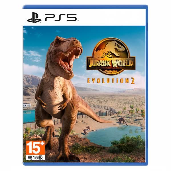 【預購】PS5 侏羅紀世界:進化 2 / 中英文版 PS4,PS5,XBOX,侏羅紀世界,進化2,恐龍,暴龍,經營,養成,中文