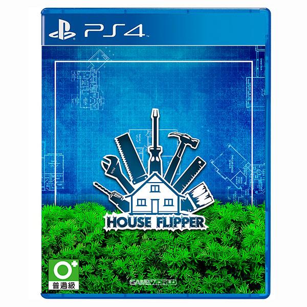 【預購】PS4 房產達人 / 中英文版 預購,NS,PS4,房產達人,模擬,經營,中文,英文,策畫
