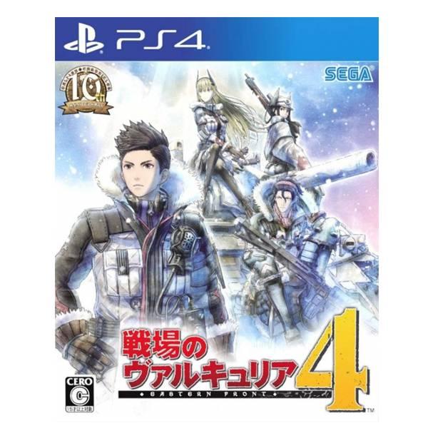 PS4 戰場女武神 4*中文版*Valkyria Chronicles 4 PS4,戰場女武神,中文版,Valkyria Chronicles 4,NS,戰場女武神4