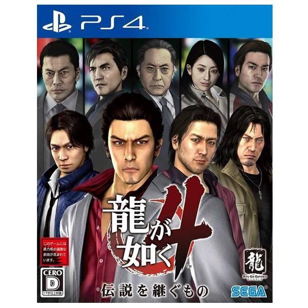 PS4 人中之龍 4 繼承傳說者 // 中文版 //   PS4,人中之龍4,繼承傳說者,人中之龍,動作,限制