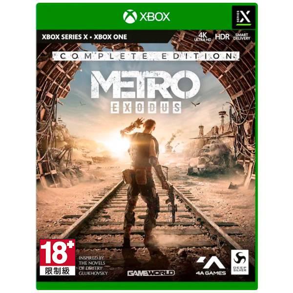 XBOX 戰慄深隧 流亡 完全版 / 中文版 / Metro Exodus PS4,PS5,XBOX戰慄深隧,流亡,FSP,第一人稱,射擊,生存,Metro Exodus,完全版