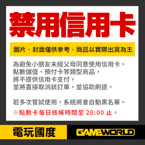 PS Store 預付卡 500元 PlayStation ※ 點數卡 禮物卡 儲值卡 PlayStation,Store,預付卡,台灣PSN,PSN,點數卡,禮物卡,儲值卡,帳號,會員
