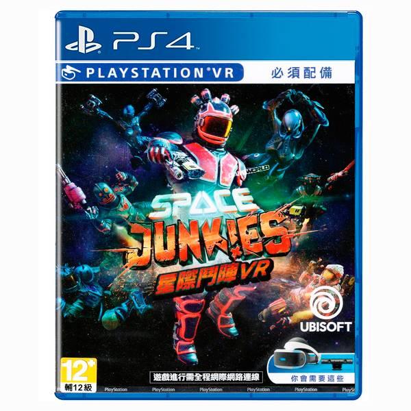 PS4 VR 星際鬥陣 / 中文版 PS4,星際鬥陣 VR,射擊,模擬,星際,鬥陣特工,中文,外星