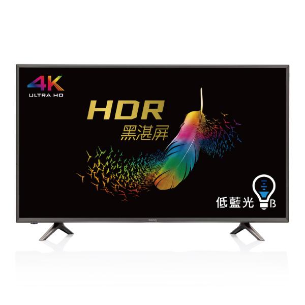 BenQ 43吋 4K HDR 液晶電視 43JR700 BenQ,43吋,4K,HDR,液晶電視,43JR700,液晶,LED液晶