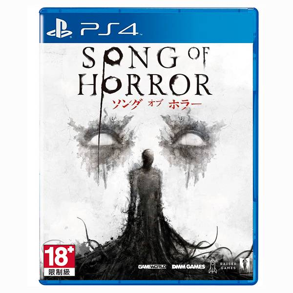 PS4 恐怖之歌 / 中文版 預購,PS4,恐怖之歌,中文版,解謎,動作,恐怖,18+,冒險,第三人稱,故事,推理